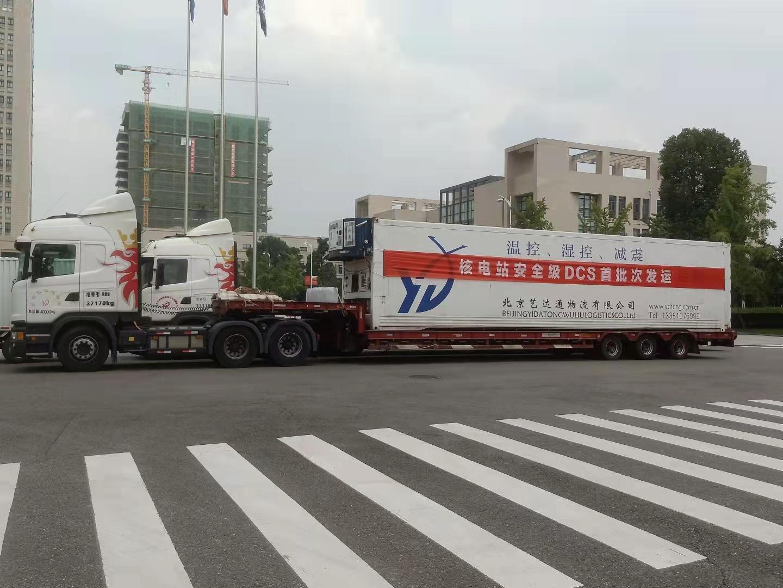 核电DCS柜运输